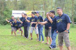 Tips – tips Penting untuk Menentukan Pilihan Provider Outbound di Malang